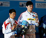 Kosuke Hagino (JPN),<br /> JULY 28, 2013 - Swimming : Kosuke Hagino of Japan competes in the men's 400m freestyle final during the World Swimming Championships at the Sant Jordi arena in Barcelona, Spain.<br /> (Photo by Daisuke Nakashima/AFLO)