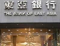 Bank of East Asia signage, Central district, Hong Kong, China, 28 April 2014.