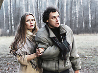 Люми (1991)