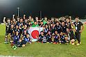 Soccer : AFC U-16 Championship India 2016 - Quarter-final : Japan 1-0 United Arab Emirates