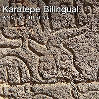Pictures & Images of the Hittite Karatepe Bilingual Texts.