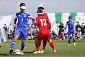 Blind Soccer : Saitama City Normalization CUP 2016