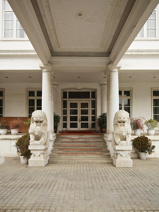 South-Facing Entrance To The Embassy In Nanjing (Nanking).