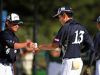 170211 Challenge Cup International Men's Softball - Japan v Aussie Steelers