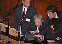 Plenary Session of the Diet Lower House - Tokyo, June 26, 2012