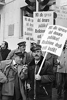 - Milano, Novembre 1976, manifestazione sindacale<br /> <br /> - Milan, November 1976, trade union demonstration