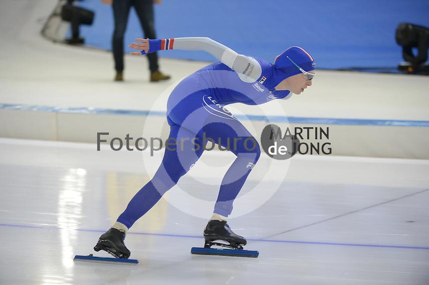 SPEEDSKATING: HEERENVEEN: 14-02-2021, IJsstadion Thialf, ISU World Speed Skating Championships 2021, ©photo Martin de Jong