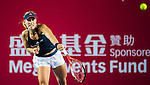 Angelique Kerber of Germany vs Maria Sakkari of Greece during their Singles Round 1 match at the WTA Prudential Hong Kong Tennis Open 2016 at the Victoria Park Tennis Stadium on 11 October 2016 in Hong Kong, China. Photo by Marcio Rodrigo Machado / Power Sport Images
