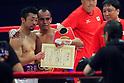 Boxing : IBF light flyweight title bout : Akira Yaegashi vs Milan Melindo
