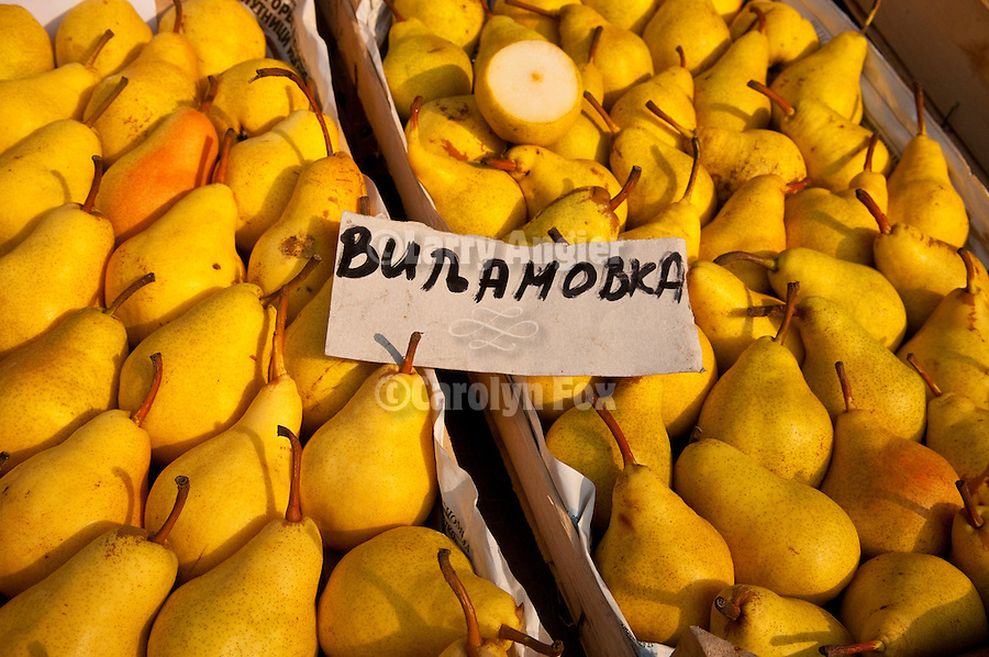 Pears on display for sale at the green market, Belgrade, Serbia.