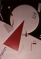 """Russian Revolution:  Poster by Lazar (El) Lissitzky, 1920.  """"Beat the Whites with the Wedge!"""