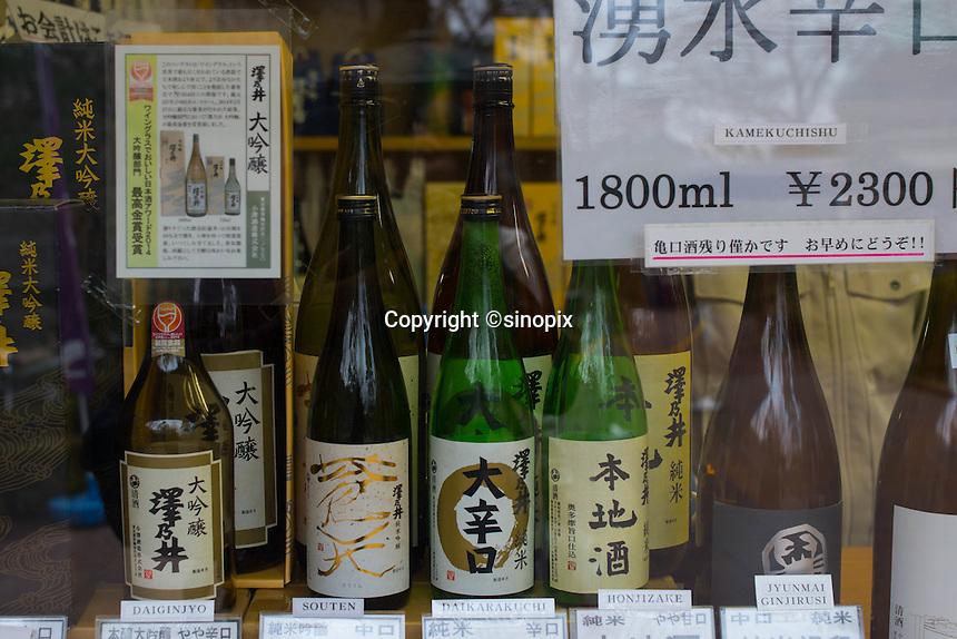Shop at Sawanoi Sake Brewry in Ome-shi, Tokyo, Japan