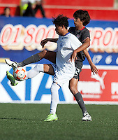 Emilio Orozco. The Under-17 US Men's National Team defeated Honduras 3-0 in the 2009 CONCACAF Under-17 Championship on April 25, 2009 in Tijuana, Mexico.