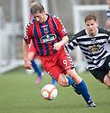 Dennis Wyness, Elgin City FC