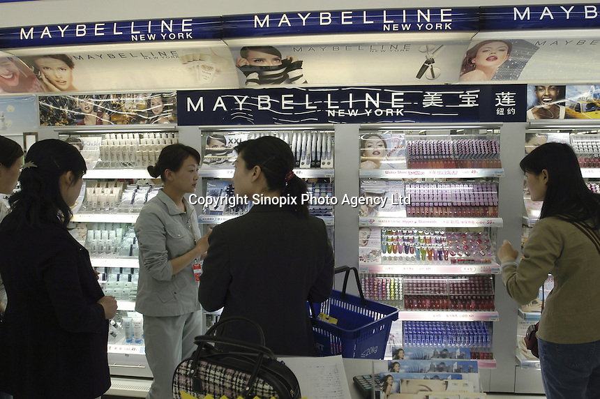 Maybelline cosmetics in the first supercenter of Wal-Mart in Beijing, China..18 May 2005