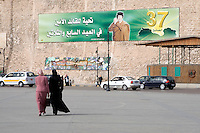"""Tripoli, Libya - Green Square, Qadhafi Poster, Libyan Women; """"Greetings to the Leader on the 37th Anniversary"""" (of the 1969 revolution).  MORE IMAGES AVAILABLE ON REQUEST."""