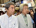 Japan former Prime Ministers Junichiro Koizumi and Morihiro Hosokawa visits international exhibition