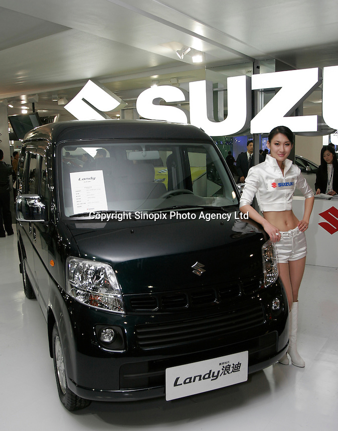 A Suzuki Landy is shown in The Beijing International Automobile Exhibition..19 Nov 2006