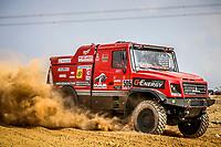 31st December 2020, Jeddah, Saudi Arabian. The vehicle and river shakedown for the 2021 Dakar Rally in Jeddah;   505 Vishneuski Aliaksei blr, Novikau Maksim blr, Sachuk Siarhei blr, Maz, Maz-Sportauto, Camion, Truck, action during the shakedown of the Dakar 2021 in Jeddah