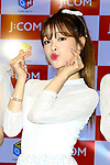 """SEUNGHEE(OH MY GIRL), July 1, 2019 : K-pop girls group OH MY GIRL attends """"M-ON! X OH MY GIRL Special Event"""" in Tokyo, Japan on July 1, 2019. (Photo by Pasya/AFLO)"""