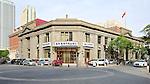 Jardine Matheson's Office, Tianjin (Tientsin).