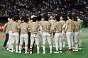 Women's Softball: Japan vs United States