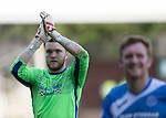 St Johnstone v Hearts…17.09.16.. McDiarmid Park  SPFL<br />Man of the Match Zander Clark celebrates at full time<br />Picture by Graeme Hart.<br />Copyright Perthshire Picture Agency<br />Tel: 01738 623350  Mobile: 07990 594431