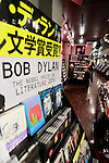 A special section of Bob Dylan's music on display at Tower Records Shibuya on October 14, 2016, Tokyo, Japan. Bob Dylan (75) won the 2016 Nobel Prize in Literature for ''having created new poetic expressions within the great American song tradition,'' as announced by the Swedish Academy. Dylan is the first singer-songwriter to receive this award. (Photo by Rodrigo Reyes Marin/AFLO)