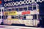 HONG KONG: Streetcars