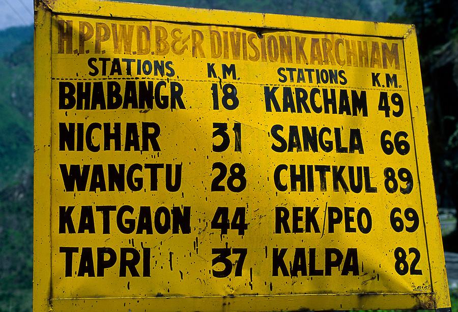 Karakorum Highway, Himachal Pradesh, India, August 2001.