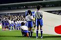 Kirin Challenge Cup 2015 : Japan 1-0 Italy