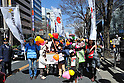 Anti Nuclear Power Demonstration in Nagoya