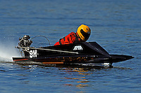 9-H   (outboard Hydroplane)