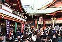 Japan Setsubun festival