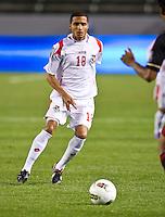 CARSON, CA - March 25, 2012: Manuel Asprilla (18) of Panama during the Mexico vs Panama match at the Home Depot Center in Carson, California. Final score Mexico 1, Panama 0.