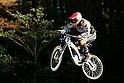 Honda RN-01 Mountain Bike