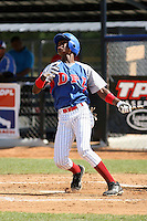 Franly Mallen participates in the Dominican Prospect League showcase at the New York Yankees academy on September 19,2013 in Boca Chica, Dominican Republic.