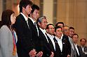 Tokyo's Bid to Host 2020 Olympics and Paralympics Games