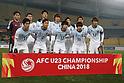Soccer: AFC U23 Championship Group B: Thailand 0-1 Japan