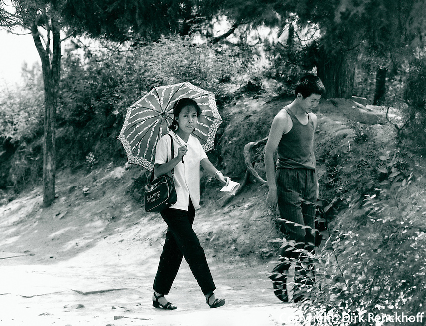 im Sommerpalast in Peking, China 1980