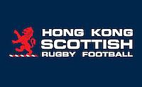 Hong Kong Scottish Club