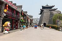 Yangzhou, Jiangsu, China.  East Gate, Dong Guan Street.