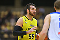 Basketball: 2017-18 B.LEAGUE B1 - Sunrockers Shibuya 72-62 Shimane Susanoo Magic