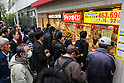 2015 Year End Jumbo Lottery starts in Japan
