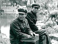 in Schanghai, China 1976