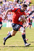 Spain's Fabien Perrin during Rugby Europe Championship 2017 match between Spain and Belgium in Madrid. March 18, 2017. (ALTERPHOTOS/Borja B.Hojas) /NORTEPHOTO.COM