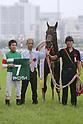 Horse Racing : CBC Sho at Chukyo Racecourse