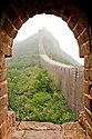 Great Wall of China at Simatai Beijing China