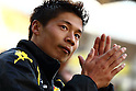 J2 2016 : JEF United Chiba 0-0 Thespa Kusatsu Gunma