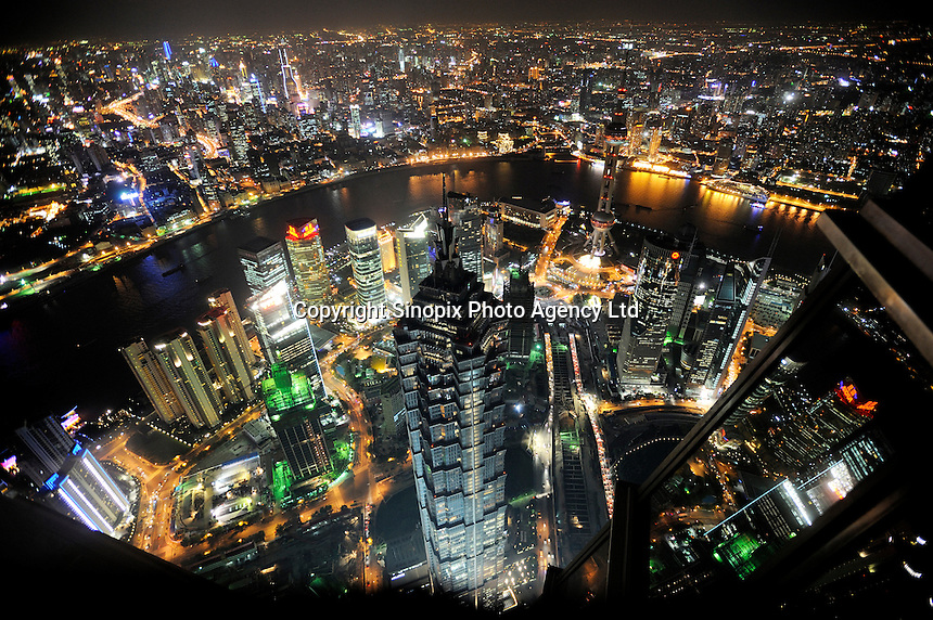 Night view of Pudong commercial district, Shanghai, China..